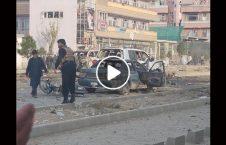 ویدیو انفجار موتر بم کابل 226x145 - ویدیو/ انفجار موتر بم در کابل