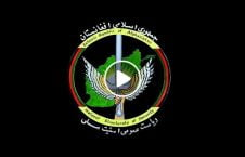 ویدیو انهدام باند اختطاف کابل 226x145 - ویدیو/ انهدام یک باند اختطاف گران در کابل