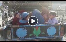 ویدیو بازگشت بیجا آواره کنر 226x145 - ویدیو/ بازگشت صدها بیجا شدۀ آواره به کنر