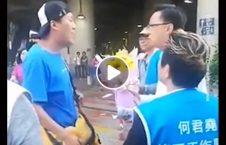 ویدیو ترور نافرجام پارلمان هانک کانگ 226x145 - ویدیو/ لحظه ترور نافرجام نماینده پارلمان هانک کانگ