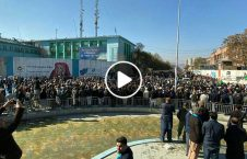 ویدیو تظاهرات عبدالله عبدالله کابل 226x145 - ویدیویی از تظاهرات هواداران عبدالله عبدالله در کابل