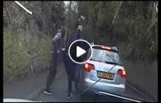 ویدیو حمله سارقان به موتر پولیس زن 1 226x145 - ویدیو/ حمله سارقان به موتر پولیس زن