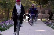 ویدیو دختران بایسکل ران فاریاب 226x145 - ویدیو/ مشکلات فراروی دختران بایسکل ران در فاریاب
