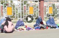 ویدیو زنان دستفروش مزار شریف 226x145 - ویدیو/ مشکلات زنان دستفروش در مزار شریف