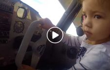 ویدیو طفل 2 ساله پیلوت 226x145 - ویدیو/ طفل 2 ساله ای که پیلوت است!