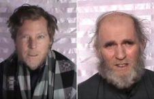 109714128  109446626 pjimage 1 226x145 - انس حقانی به قطر رسید، طالبان استادان پوهنتون امریکایی را آزاد کردند