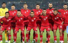 109721963 77084703 2667790699955111 5869926941540220928 o 226x145 - بازی مقتدرانه تیم ملی فوتبال افغانستان در برابر قهرمان آسیا
