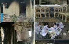 3f2dce94 0b46 45df a253 e12087c432bf 226x145 - اعتصاب سراسری مظاهره کنندگان ایرانی به گرانی قیم تیل