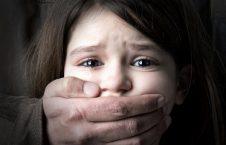 636492776726153778 md 226x145 - افزایشِ ۱۶ فیصدی سوءاستفاده جنسی از اطفال در بریتانیا