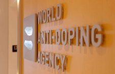 WADA 226x145 - نظر نهایی آژانس جهانی مبارزه با دوپینگ در پیوند به میزبانی روسیه از رقابتهای یوفا