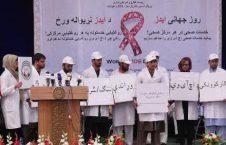 ایدز 226x145 - ابتلای سه هزار تن به ایدز در افغانستان