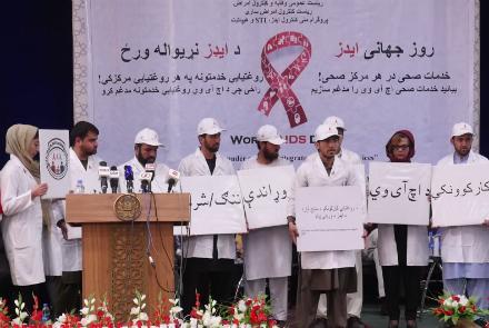 ایدز - ابتلای سه هزار تن به ایدز در افغانستان