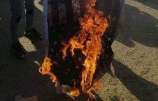 بیرق امریکا 226x145 - تصاویر/ بیرق امریکا در عراق به آتش کشیده شد