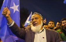 ترکیه مسلمان چین 12 226x145 - تصاویر/ حمایت گسترده باشنده گان ترکیه از مسلمانان چینایی