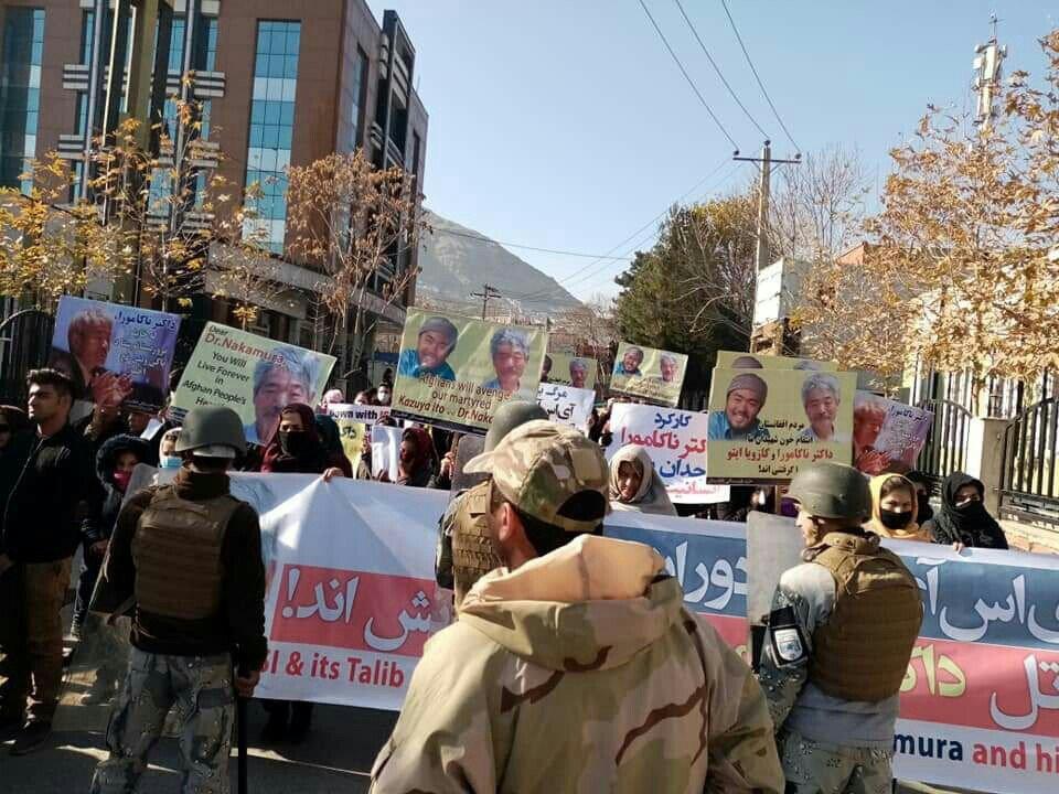 تظاهرات سفارت پاکستان 1 - تظاهرات باشنده گان کابل در مقابل سفارت پاکستان
