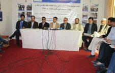 تیفا 226x145 - تیفا: پروسه انتخابات افغانستان به خشونت کشیده می شود