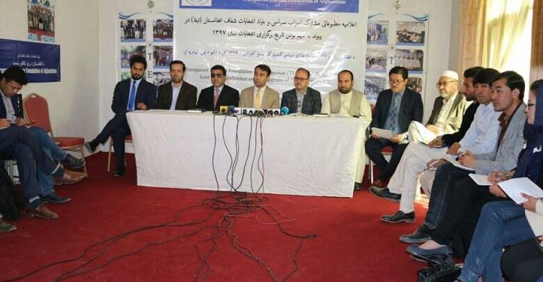 تیفا - تیفا: پروسه انتخابات افغانستان به خشونت کشیده می شود