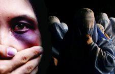 خشونت جنسی 226x145 - تجاوز جنسی بالای دو زن شوهر دار در غزنی