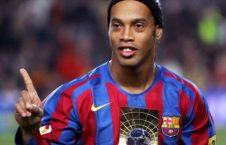 رونالدینیو 226x145 - دست بند قانون بر دستان ستاره پیشین تیم ملی برازیل و بارسلونا