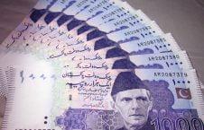 روپیه 226x145 - باشنده گان ننگرهار و خوست روپیه پاکستان را تحریم کردند