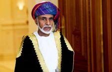 سلطان قابوس 226x145 - وخامت وضعیت جسمانی پادشاه عمان