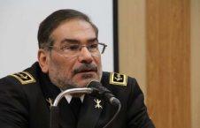 شمخانی 226x145 - مخالفت مشاور امنیت ملی ایران با مذاکرات صلح امریکا و طالبان