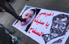 صدام1. 226x145 - تصاویر/ صدام و دخترش زیر پاهای تظاهرکننده گان عراقی