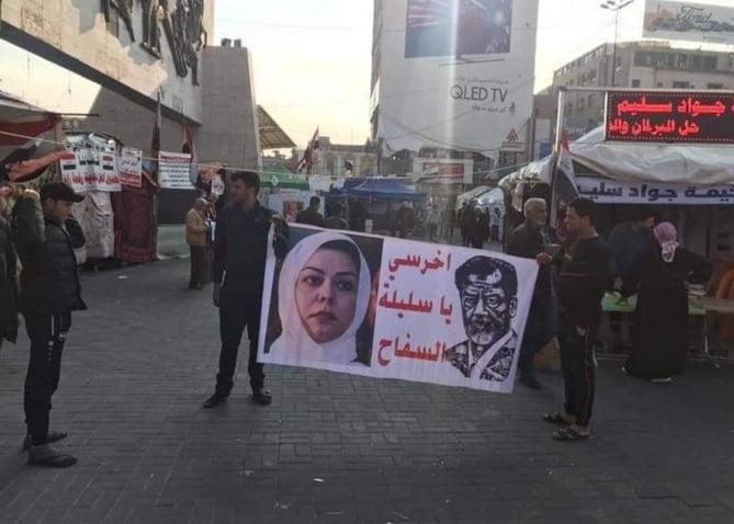صدام2. - تصاویر/ صدام و دخترش زیر پاهای تظاهرکننده گان عراقی