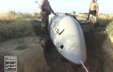 طیاره بی پیلوت سعودی 6 226x145 - تصاویر/ سقوط طیاره بی پیلوت سعودی