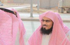 عصام العوید 226x145 - عالم دینی سعودی به ۴ سال زندان محکوم شد