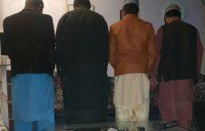 مجرم 226x145 - بازداشت 13 تن در پیوند به جرایم جنایی از 4 ولایت کشور