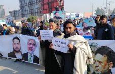 هواداران تیم ثبات و همگرایی بلخ 1 226x145 - تصاویر/ تظاهرات هواداران تیم ثبات و همگرایی در بلخ