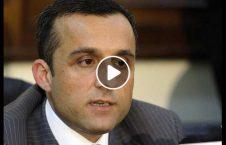 ویدیو امرالله صالح سیاست اشرف غنی 226x145 - ویدیو/ انتقاد شدید امرالله صالح از سیاست های اشرف غنی