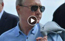 ویدیو تدابیر فوق امنیتی تشناب پوتین 226x145 - ویدیو/ تدابیر فوق امنیتی برای تشناب رفتن پوتین