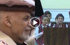ویدیو ترانه زیبای ازبیکی رییس غنی 226x145 - ویدیو/ اجرای ترانه زیبای ازبیکی در حضور رییس جمهور غنی