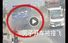 ویدیو تصادف دریور لاری بیرون پرتاب 226x145 - ویدیو/ تصادفی که دریور لاری را به بیرون پرتاب کرد