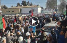 ویدیو تظاهرات ثبات همگرایی تخار 226x145 - ویدیو/ تظاهرات هواداران تیم ثبات و همگرایی در تخار