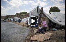ویدیو توجه حکومت یونان پناهجویان 226x145 - ویدیو/ بی توجهی حکومت یونان به وضعیت پناهجویان