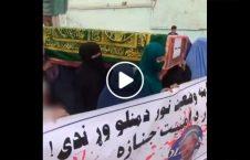 ویدیو جنازه امنیت ننگرهار 226x145 - ویدیو/ تشییع جنازه امنیت در ننگرهار!