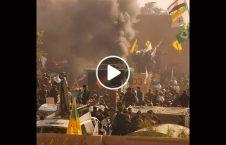 ویدیو حمله سفارت امریکا عراق 226x145 - ویدیو/ حمله به سفارت امریکا در عراق