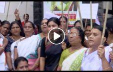 ویدیو خشونت هند زنان مسلمان 226x145 - ویدیو/ خشونت نیروهای امنیتی هندی علیه زنان مسلمان