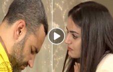 ویدیو دختر ایزدی داعشی تجاوز 226x145 - ویدیو/ لحظه مواجهه دختر ایزدی با داعشی که به او تجاوز کرده بود