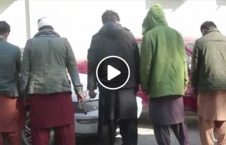 ویدیو دستگیر مجرم پولیس کابل 226x145 - ویدیو/ دستگیری صدها مجرم توسط پولیس کابل