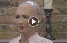 ویدیو روبات زن اجلاس سران اسلامی ۲۰۱۹ 226x145 - ویدیو/ خوشامد گویی جالب روبات زن در اجلاس سران کشورهای اسلامی ۲۰۱۹