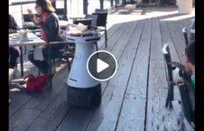 ویدیو روبات گارسون اختراع. 226x145 - ویدیو/ روبات گارسون هم اختراع شد