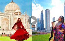 ویدیو زنان تجارت انلاین افغانستان 226x145 - ویدیو/ تمایل زنان به تجارت انلاین در افغانستان