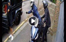 ویدیو سارق مسلح بازیکن فوتبال 226x145 - ویدیو/ لحظه حمله سارقان مسلح به بازیکن مشهور فوتبال