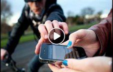 ویدیو سرفت مبایل جوان 226x145 - ویدیو/ لحظه سرقت مبایل از دست یک جوان