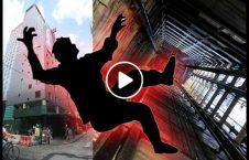 ویدیو سقوط مرگبار مرد هندی 226x145 - ویدیو/ سقوط مرگبار یک مرد هندی