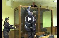ویدیو فرار قاتل جوان محکمه 226x145 - ویدیو/ لحظه فرار قاتل جوان از محکمه